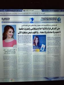 السياسة الكويتية 2